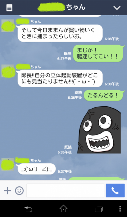 Screenshot_2014-09-02-20-50-11